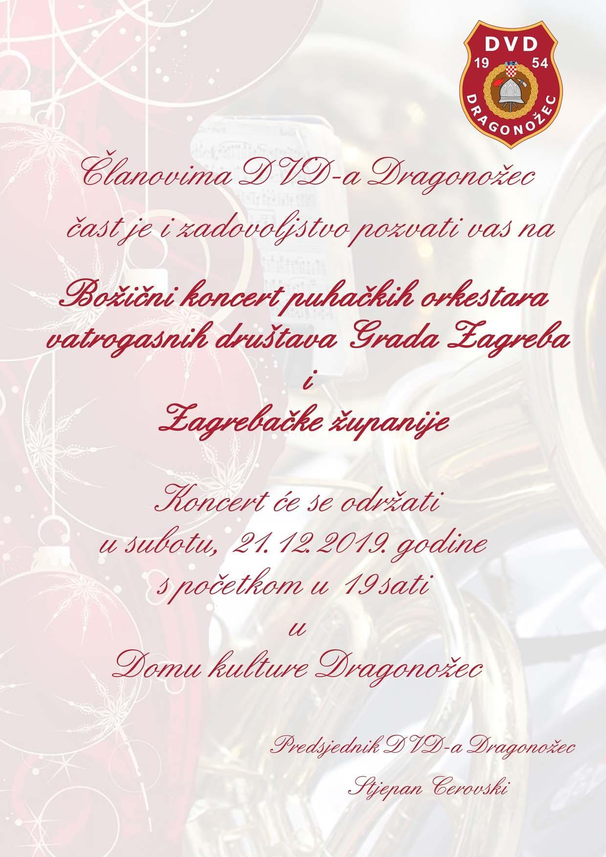 PozivnicaZaBozicniKoncert_01-page-001